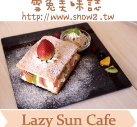 lazy-sun-cafe-s